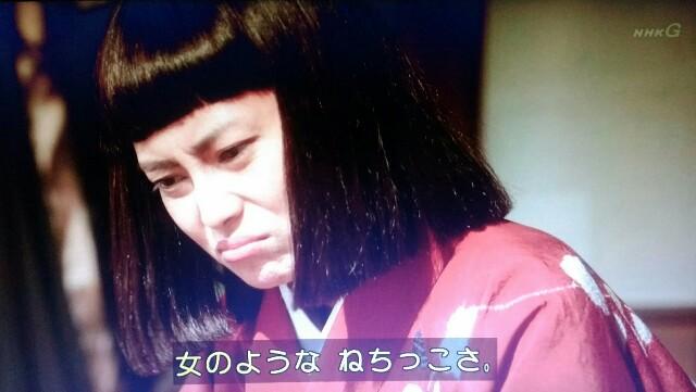 f:id:morifumikirikita319:20170408141725j:image