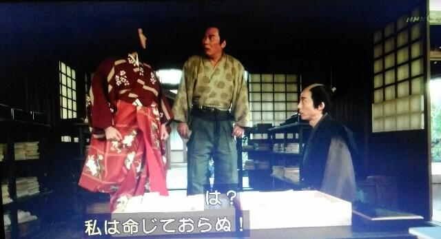 f:id:morifumikirikita319:20170408141830j:image
