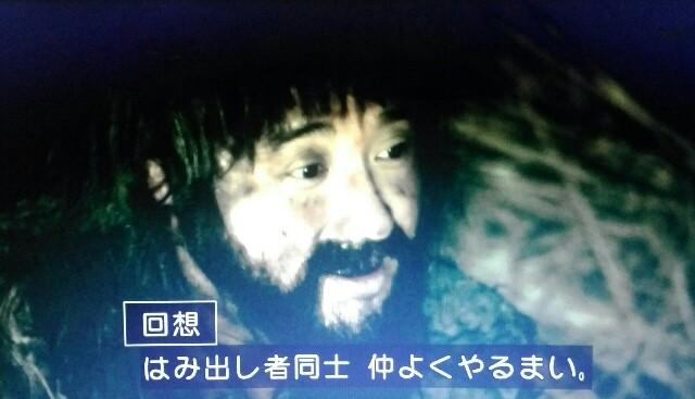 f:id:morifumikirikita319:20170408142152j:image