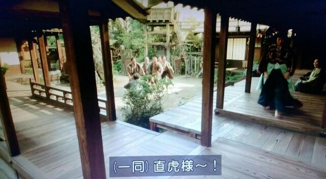 f:id:morifumikirikita319:20170408144512j:image