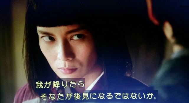 f:id:morifumikirikita319:20170408144538j:image
