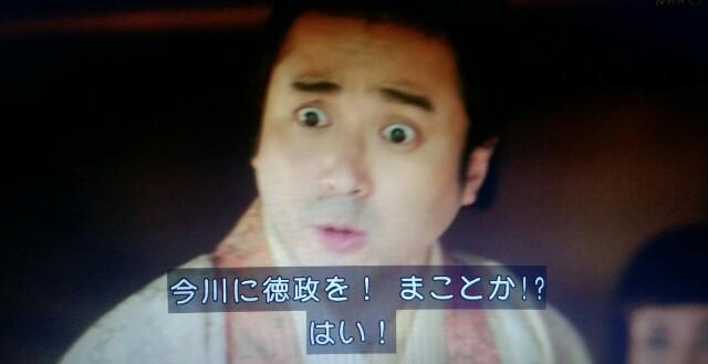 f:id:morifumikirikita319:20170408144907j:image