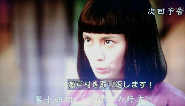 f:id:morifumikirikita319:20170408144931j:image