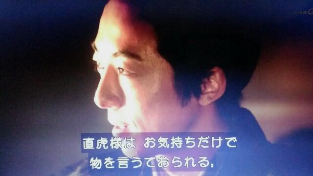 f:id:morifumikirikita319:20170408160400j:image