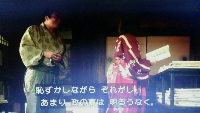 f:id:morifumikirikita319:20170408160832j:image