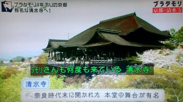 f:id:morifumikirikita319:20170408203752j:image