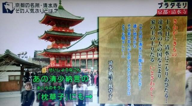 f:id:morifumikirikita319:20170408204828j:image