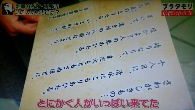 f:id:morifumikirikita319:20170408204840j:image
