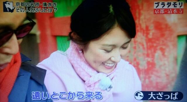 f:id:morifumikirikita319:20170408204851j:image