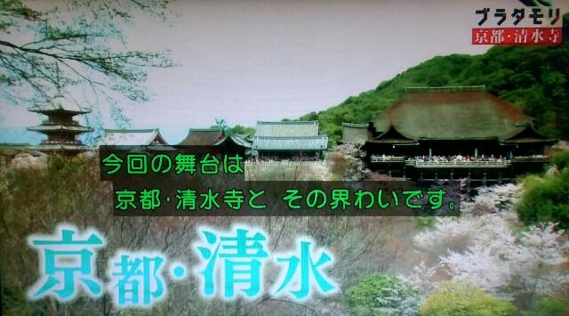 f:id:morifumikirikita319:20170408204959j:image