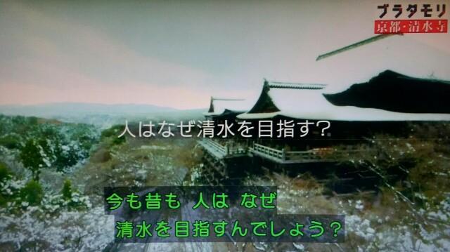 f:id:morifumikirikita319:20170408205508j:image