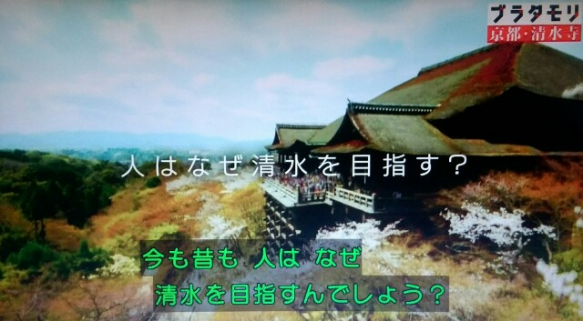 f:id:morifumikirikita319:20170408205526j:image