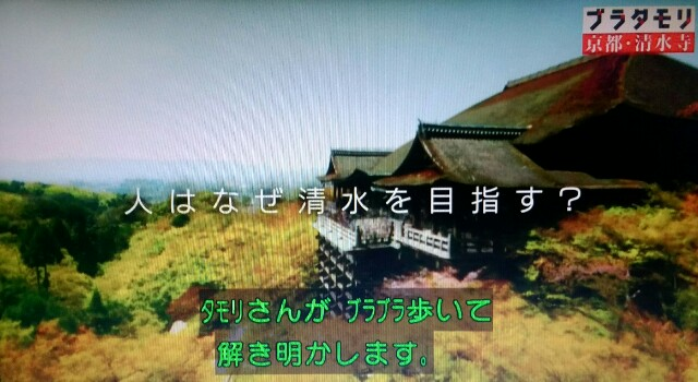 f:id:morifumikirikita319:20170408205537j:image