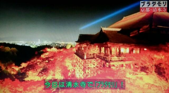 f:id:morifumikirikita319:20170408205559j:image
