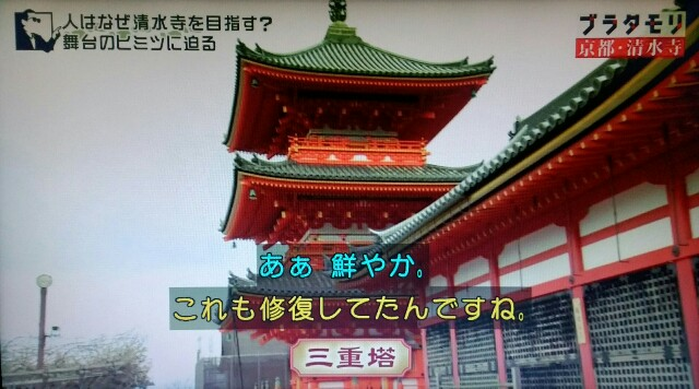 f:id:morifumikirikita319:20170408210853j:image