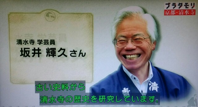 f:id:morifumikirikita319:20170408210921j:image