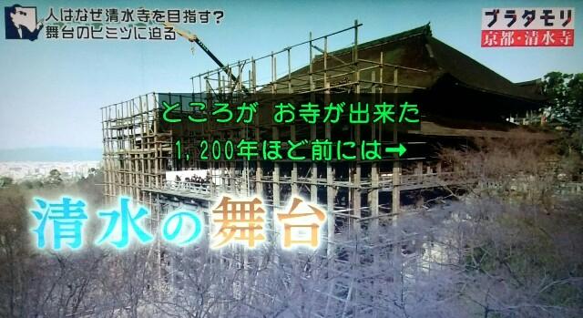 f:id:morifumikirikita319:20170408211015j:image