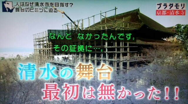 f:id:morifumikirikita319:20170408211033j:image
