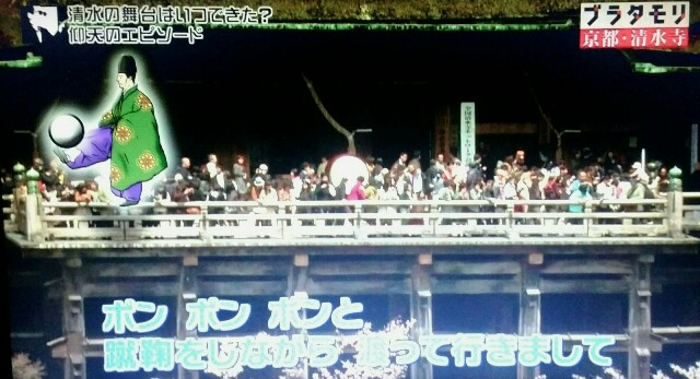 f:id:morifumikirikita319:20170408211121j:image