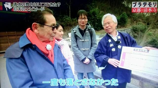 f:id:morifumikirikita319:20170408211201j:image
