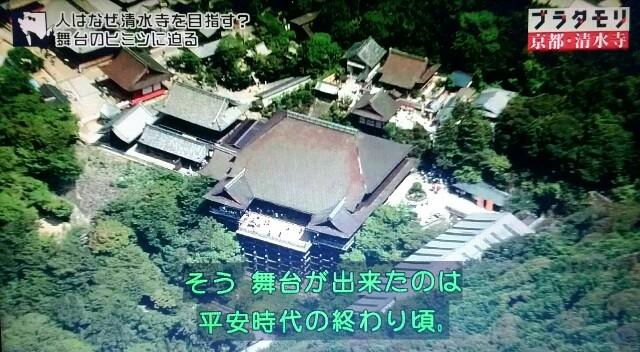 f:id:morifumikirikita319:20170408212331j:image