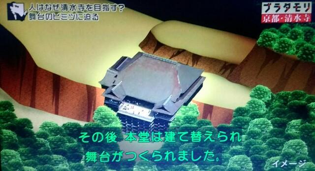 f:id:morifumikirikita319:20170408212351j:image