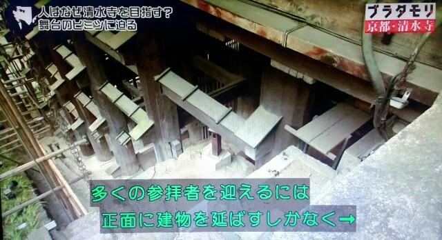 f:id:morifumikirikita319:20170408212432j:image