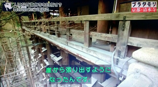 f:id:morifumikirikita319:20170408212442j:image