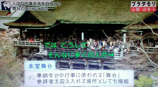 f:id:morifumikirikita319:20170408212459j:image