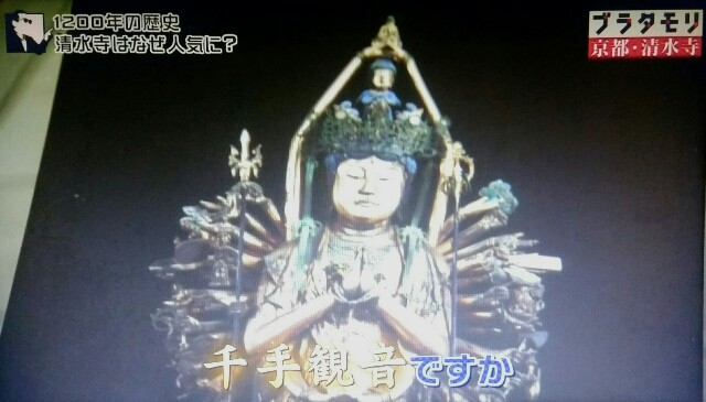 f:id:morifumikirikita319:20170408212553j:image
