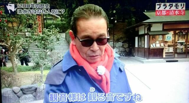 f:id:morifumikirikita319:20170408213408j:image