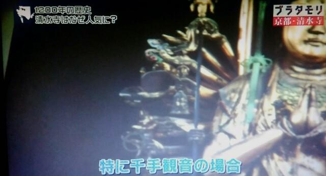 f:id:morifumikirikita319:20170408213451j:image