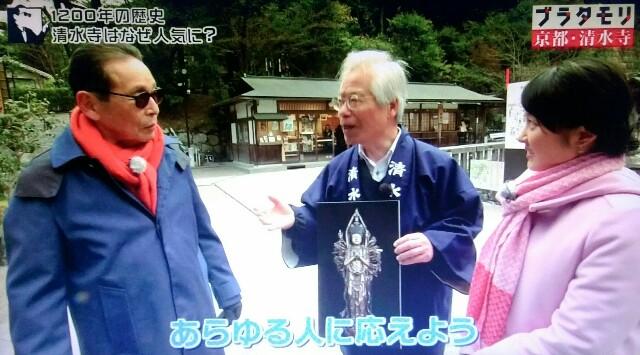 f:id:morifumikirikita319:20170408213505j:image