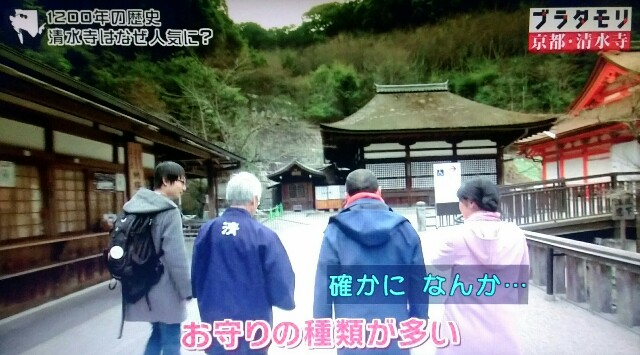 f:id:morifumikirikita319:20170408213558j:image