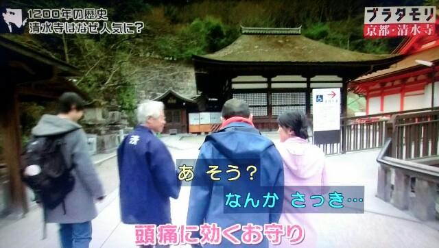 f:id:morifumikirikita319:20170408213624j:image