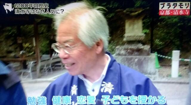 f:id:morifumikirikita319:20170408213654j:image