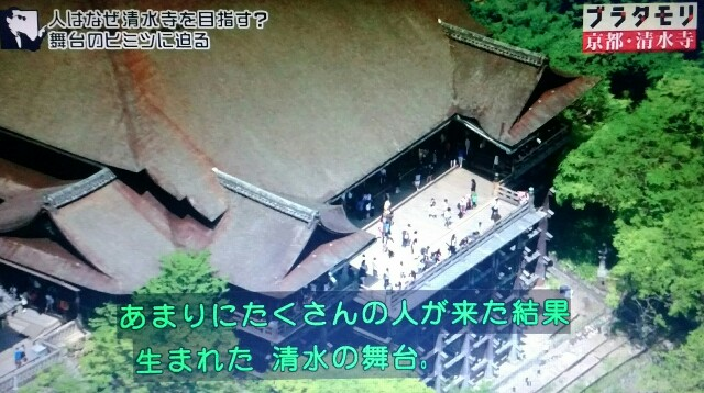 f:id:morifumikirikita319:20170408214915j:image