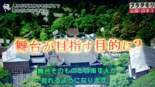 f:id:morifumikirikita319:20170408214953j:image