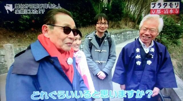 f:id:morifumikirikita319:20170408215121j:image