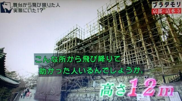 f:id:morifumikirikita319:20170408215226j:image