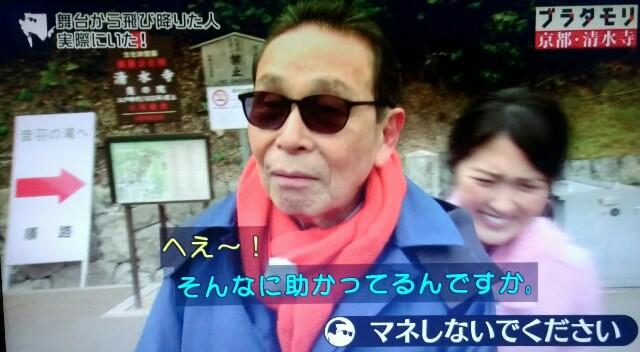 f:id:morifumikirikita319:20170408215243j:image