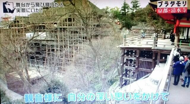 f:id:morifumikirikita319:20170408215918j:image