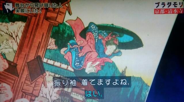 f:id:morifumikirikita319:20170408220013j:image