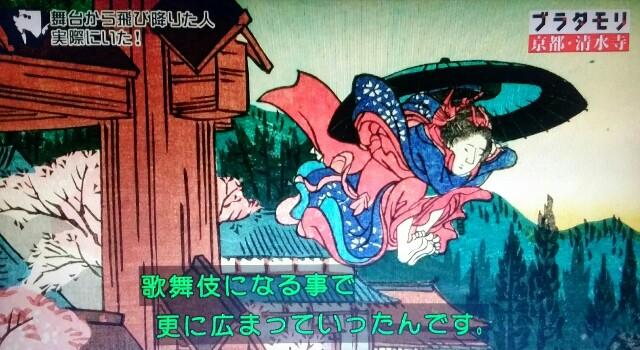 f:id:morifumikirikita319:20170408220035j:image