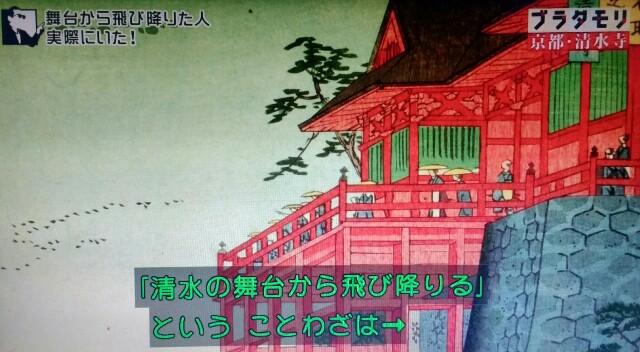 f:id:morifumikirikita319:20170408225353j:image