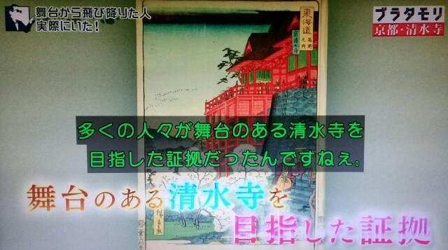 f:id:morifumikirikita319:20170408225402j:image