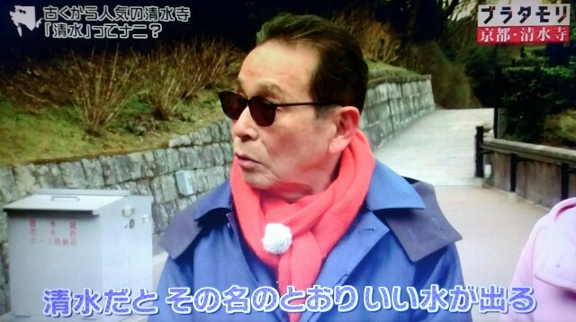 f:id:morifumikirikita319:20170408230331j:image
