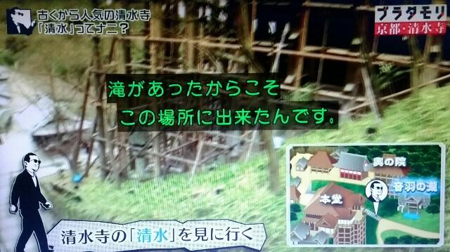 f:id:morifumikirikita319:20170408230452j:image