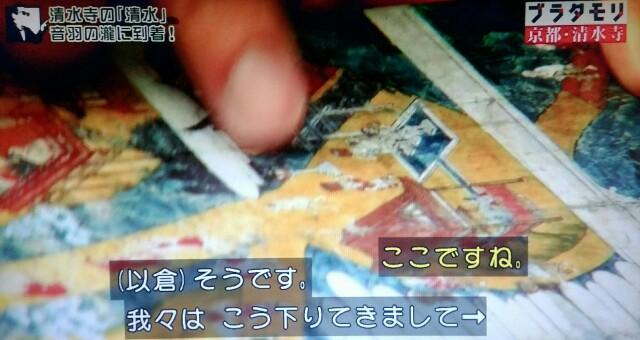 f:id:morifumikirikita319:20170408232237j:image