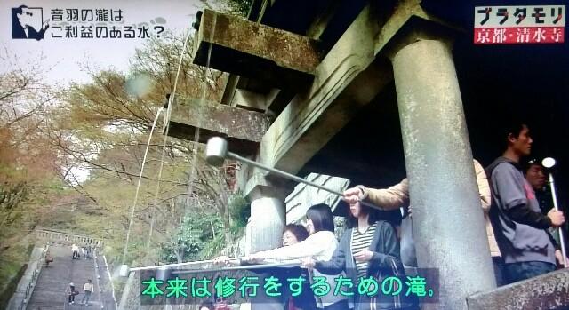 f:id:morifumikirikita319:20170408232307j:image